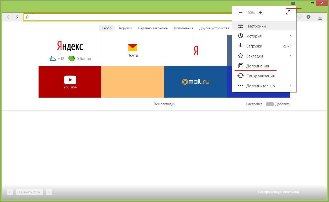 Яндекс браузер вирусная реклама интернет реклама сайта поисковое продвижение