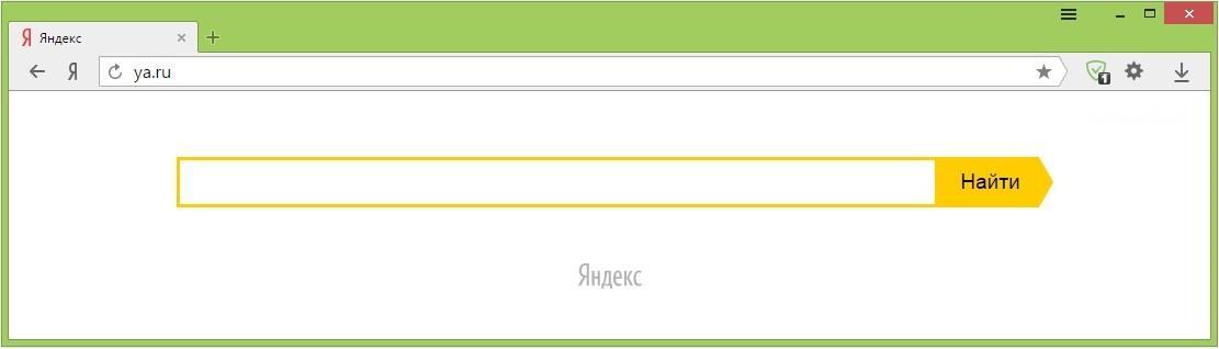 Чистый интернет с Яндекс Браузером