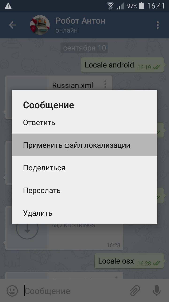 telegram-6