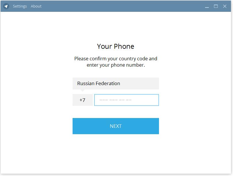 Активация Telegram