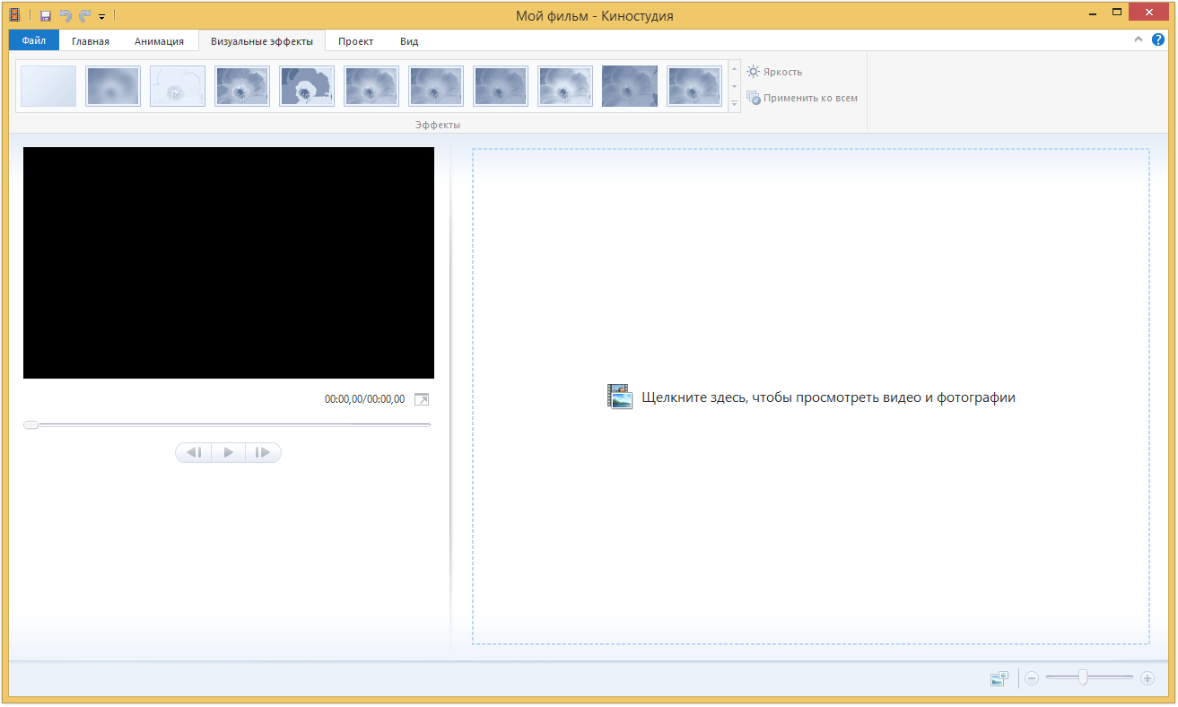 windows-movie-maker-3