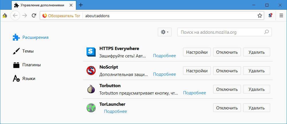 Скачать Тор браузер бесплатно на русском